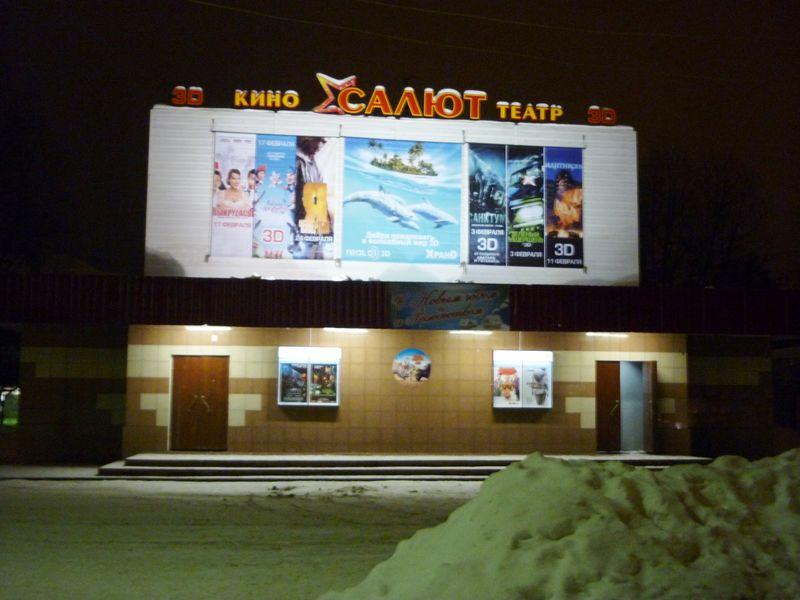 билеты театр кукол новосибирск