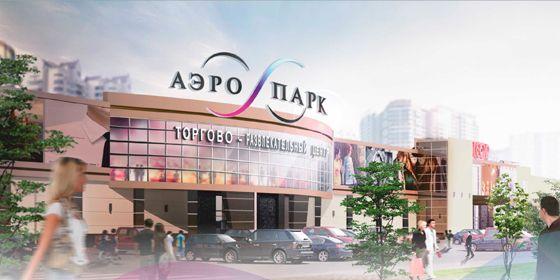 Люксор брянск купить билеты в кино театр нижний новгород афиша на апрель