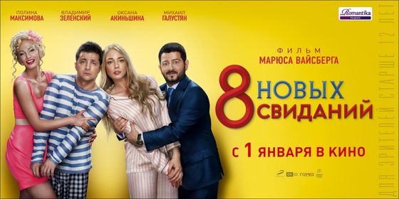 Лучшие русские фильмы 20152016 список фильмов
