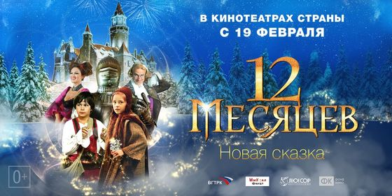 же, новогодние фильмы россия 2014-2017 намокает, это способствует