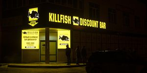 Killfish Discount Bar - Брянск - Yansk.ru