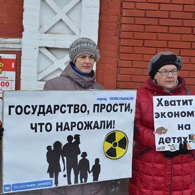 Льготы беременным женщинам чернобыльская
